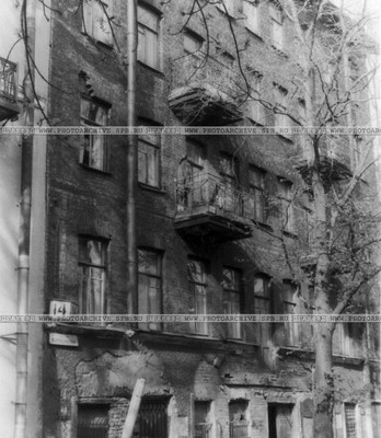 Абросимова улица