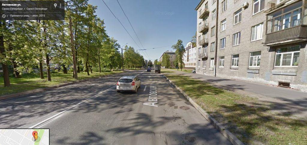 Автовская улица