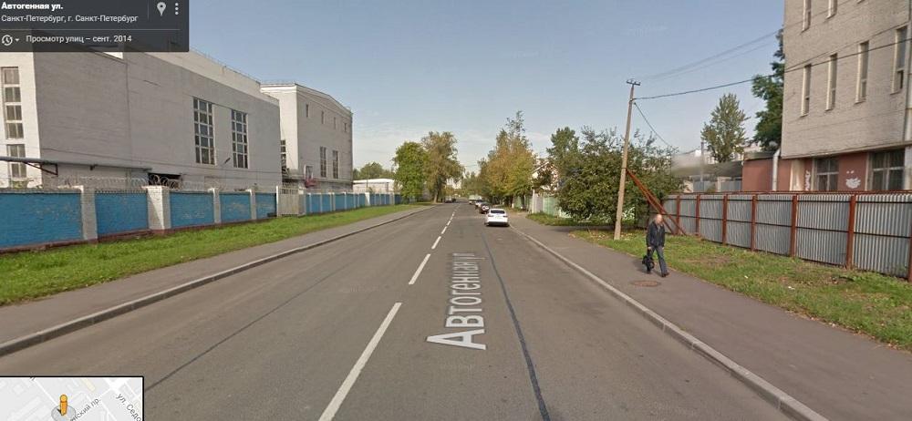 автогенная улица