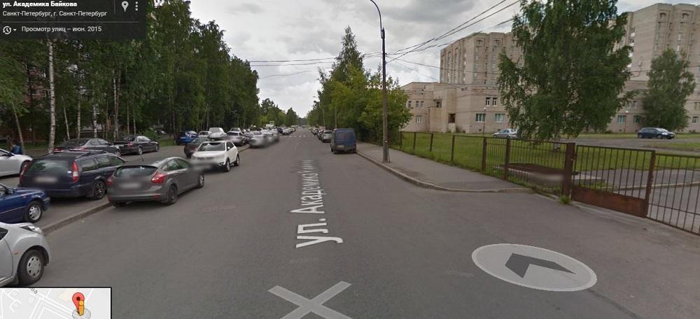 Улица Академика Байкова
