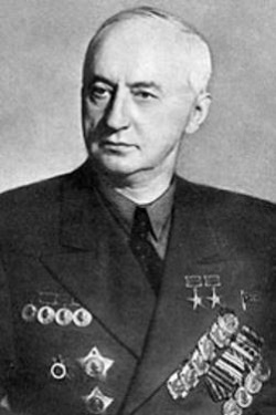 Климов Валерий Яковлевич