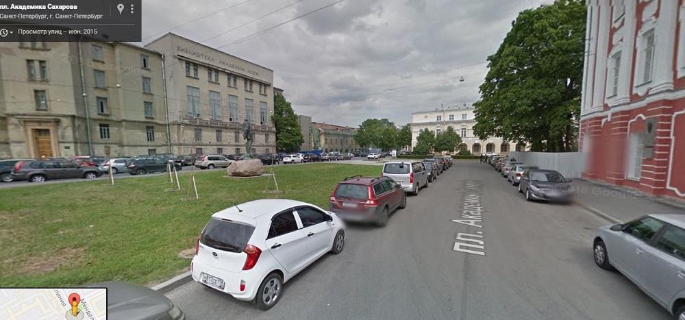 Площадь Академика Сахарова