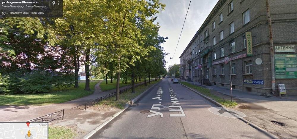 Улица Академика Шиманского