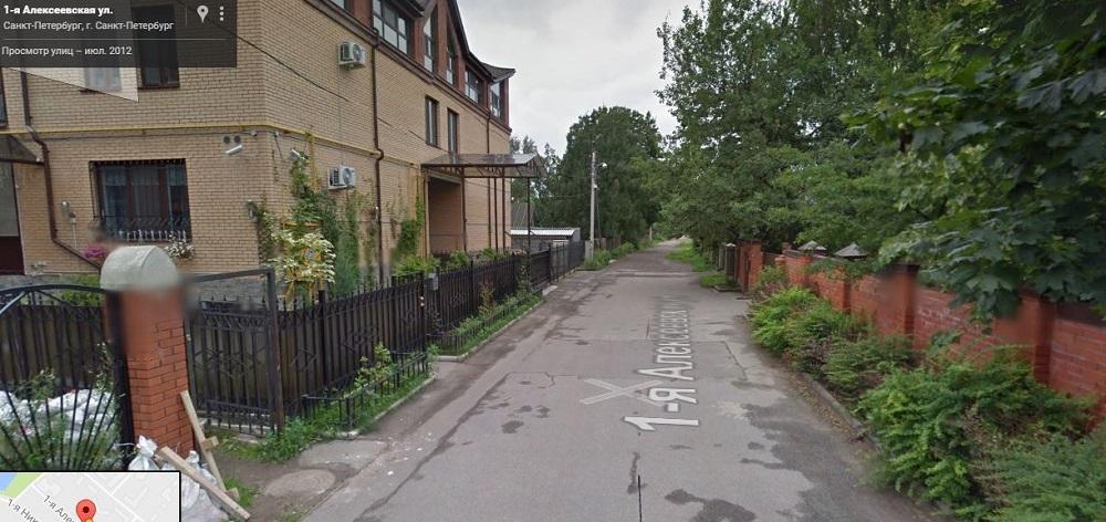 1я Алексеевская улица