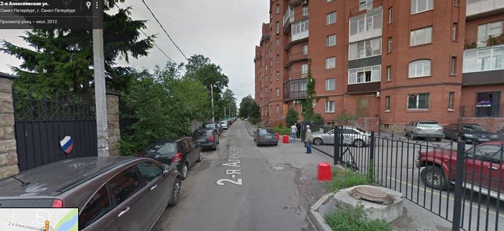 2я Алексеевская улица