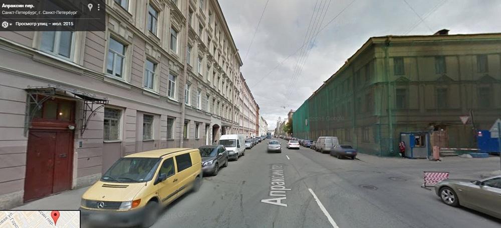 Апраксин переулок