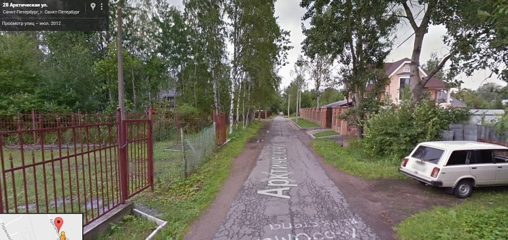 Арктическая улица