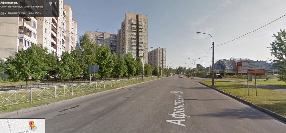 Афонская улица