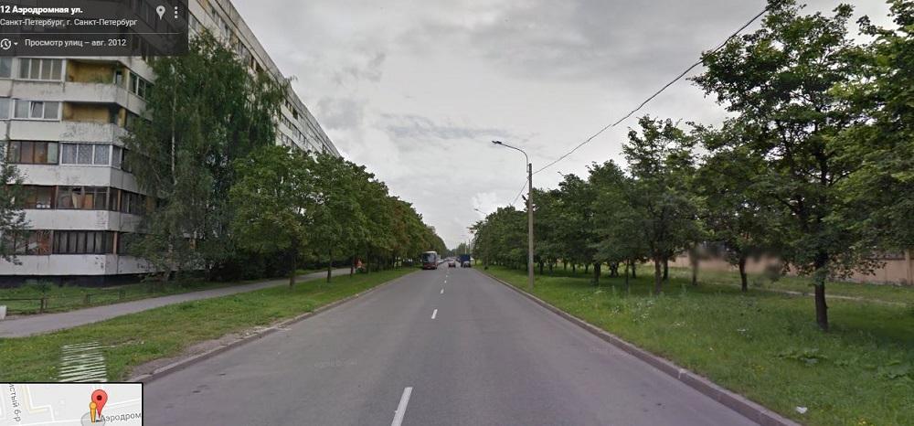 Аэродромная улица