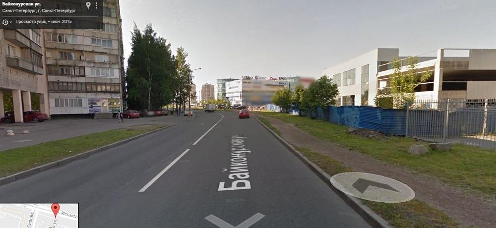 Байконурская улица