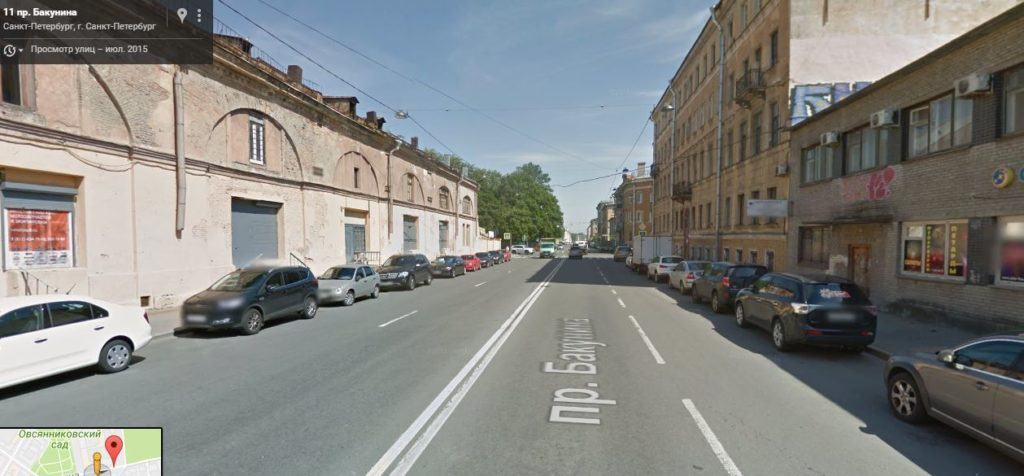 Бакунина проспект