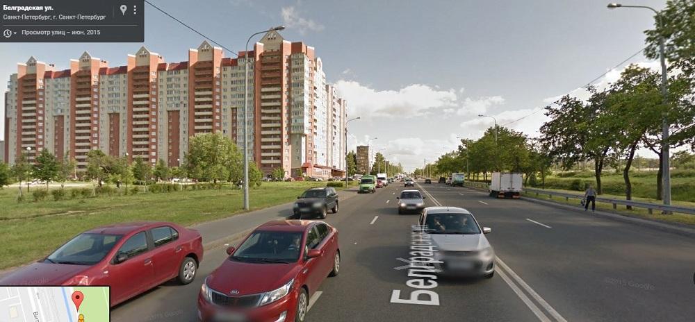 Белградская улица