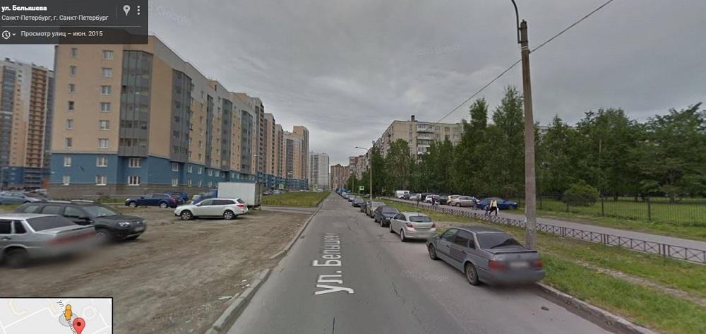Белышева улица