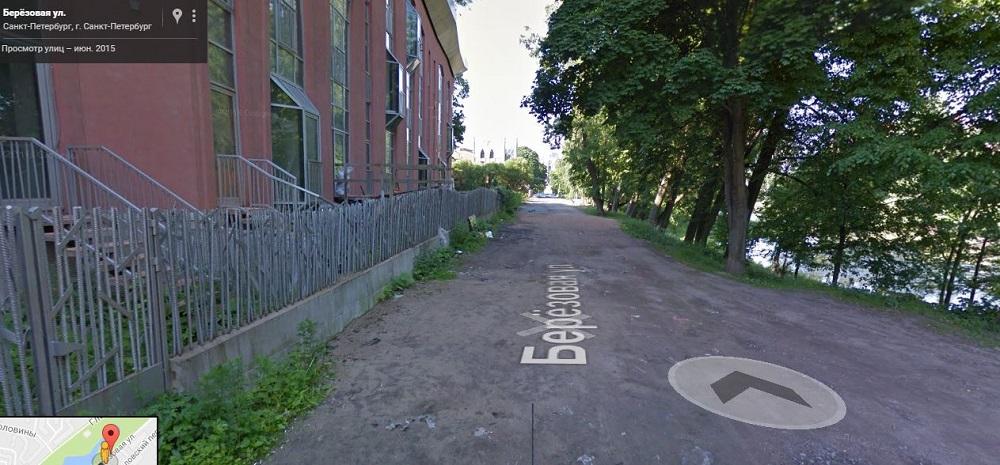 Березовая улица