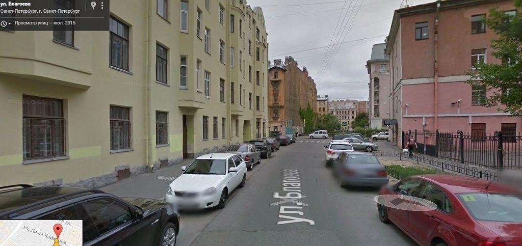 Благоева улица