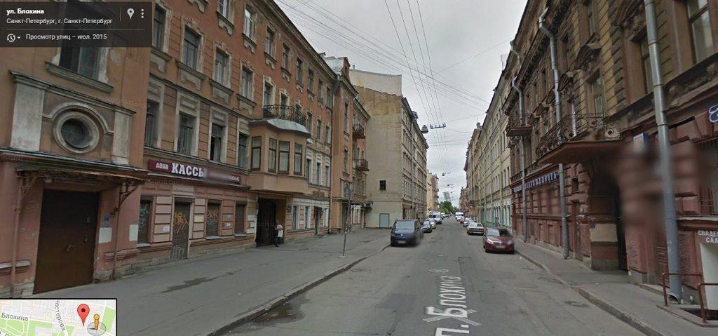 Блохина улица