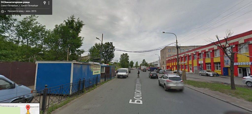 Бокситогорская улица
