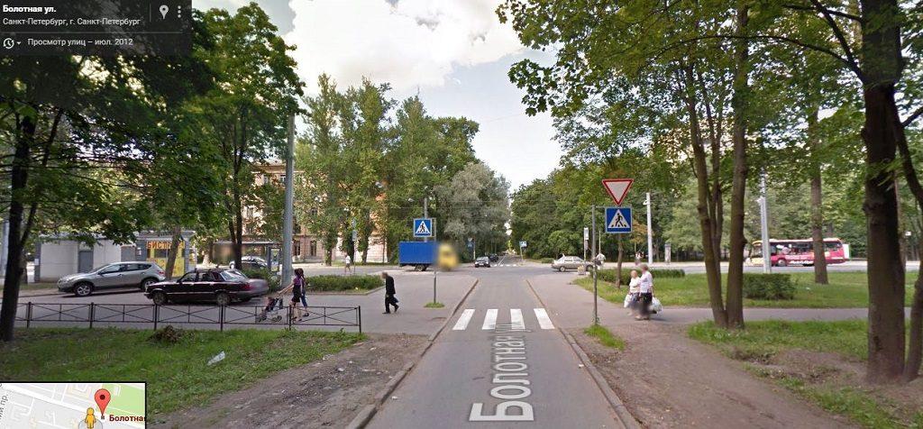 Болотная улица