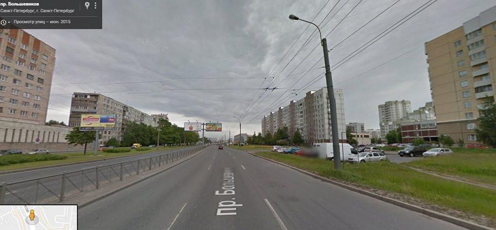 Большевиков проспект