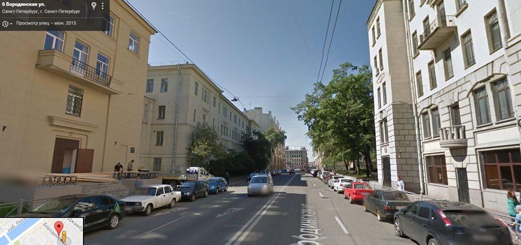 Бородинская улица