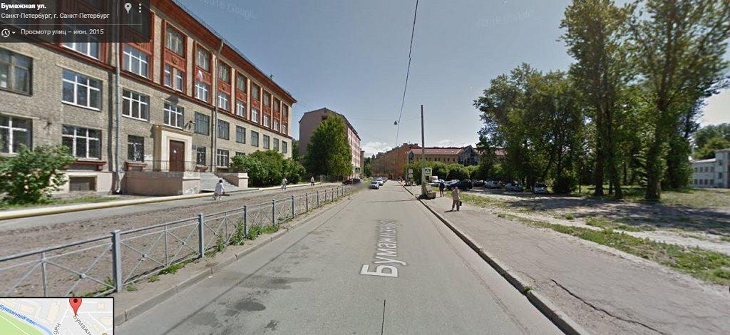 Бумажная улица