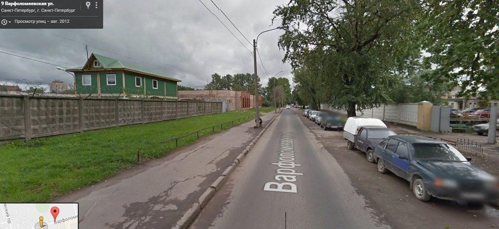 Варфоломеевская улица