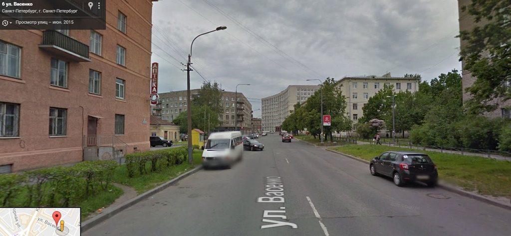 Васенко улица