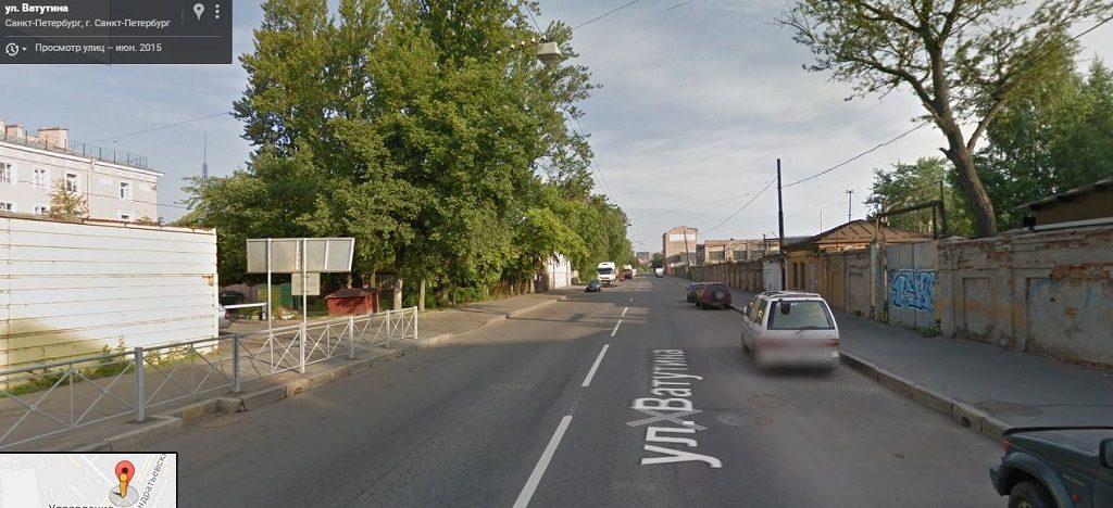 Ватутина улица