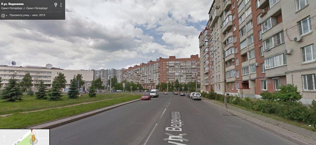 Веденеева улица
