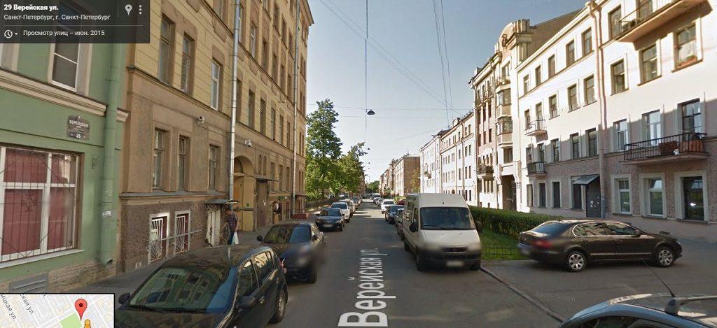 Верейская улица