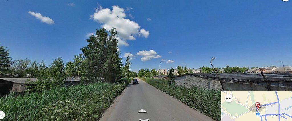 Взлетная улица