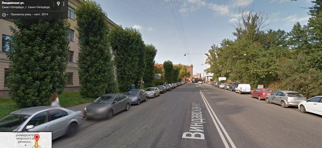Виндавская улица