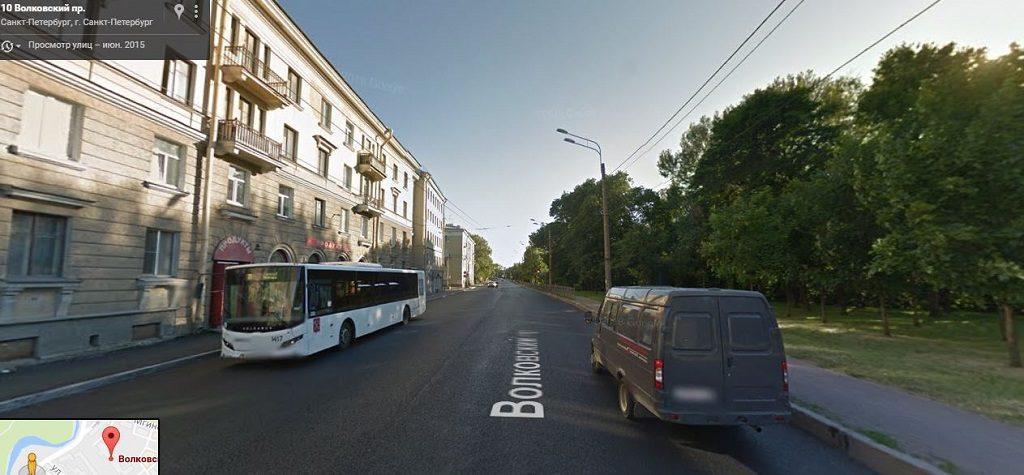 Волковский проспект