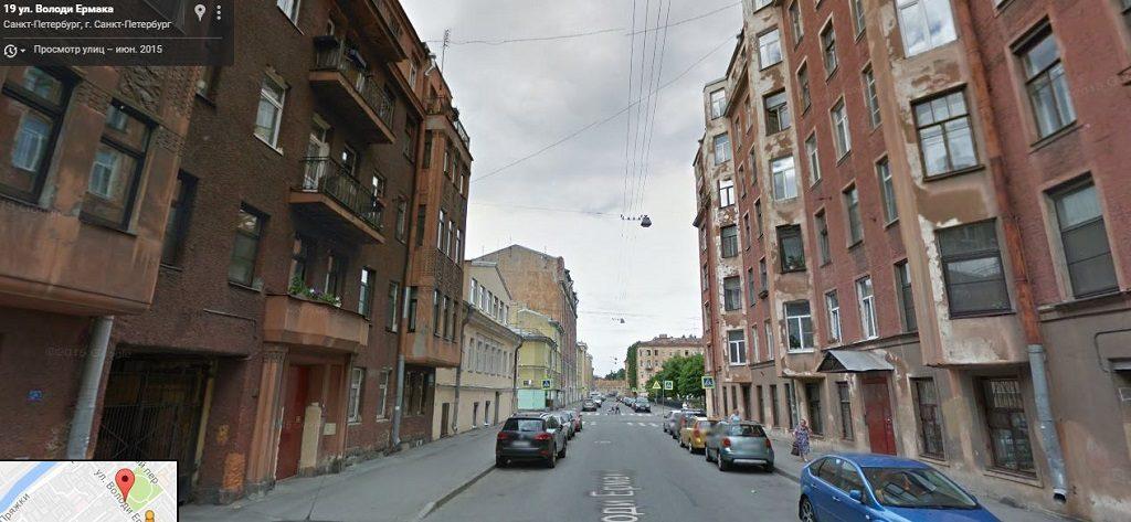 Володи Ермака улица