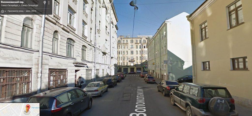 Волоколамский переулок