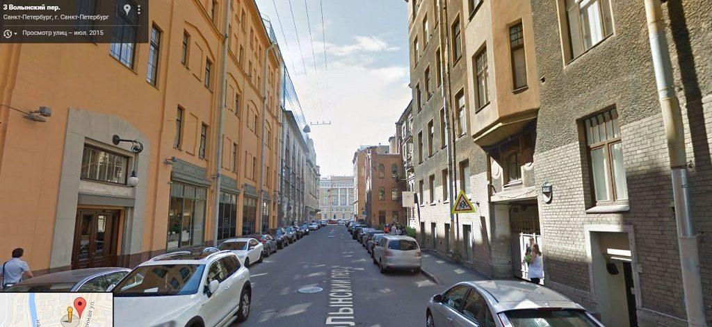 Волынский переулок