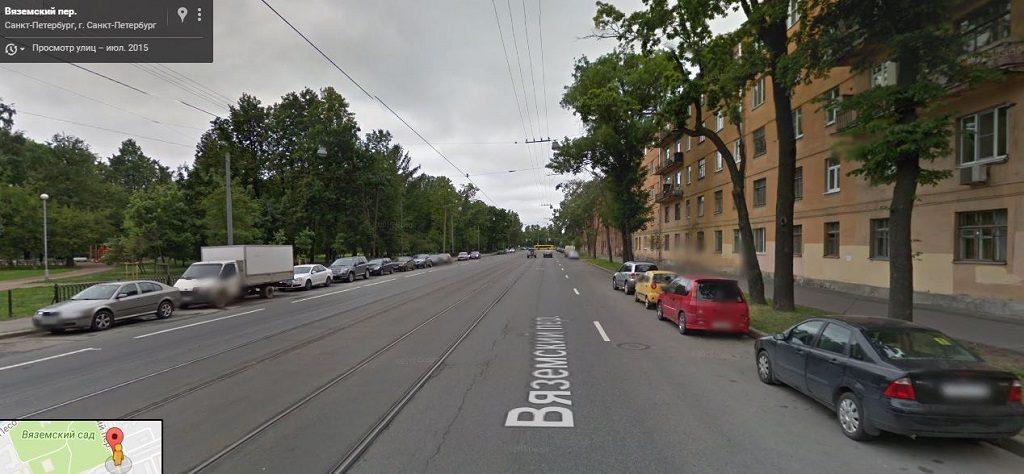 Вяземский переулок