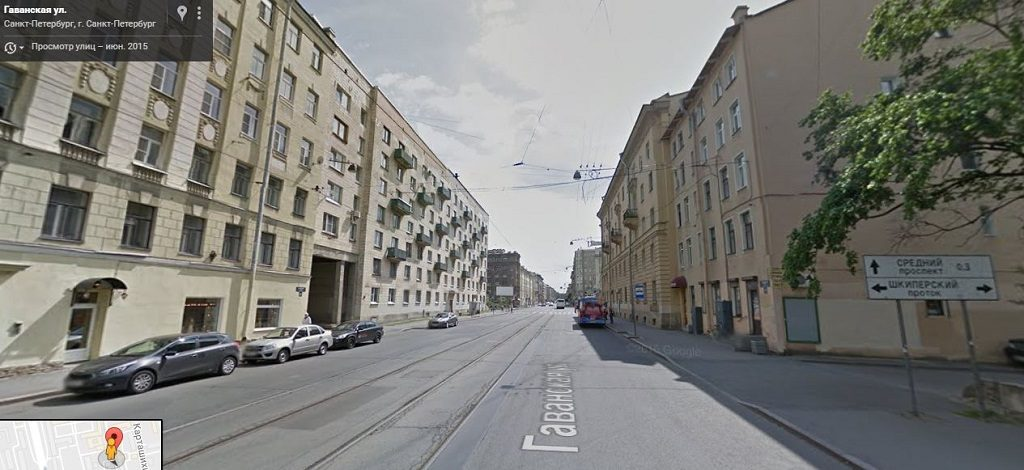 Гаванская улица