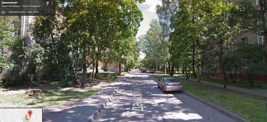 Гданьская улица