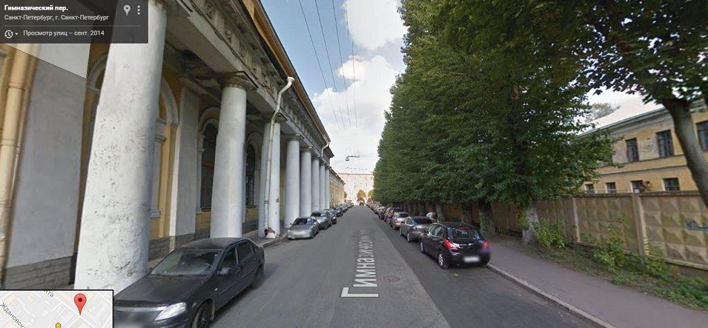 Гимназический переулок