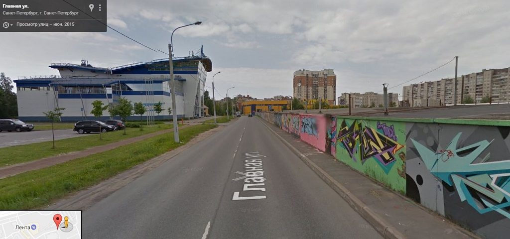 Главная улица