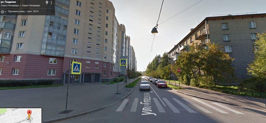 Гладкова улица