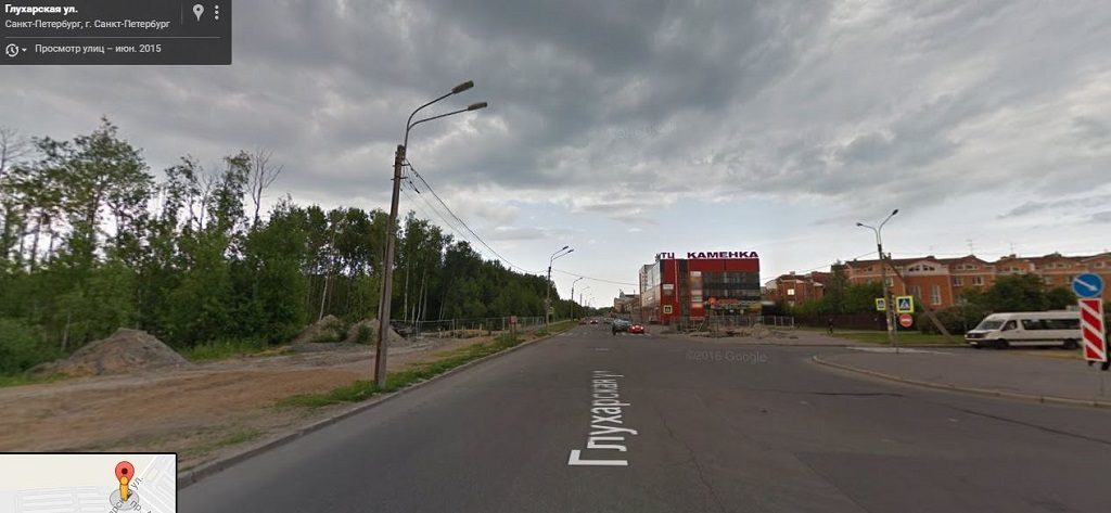 Глухарская улица