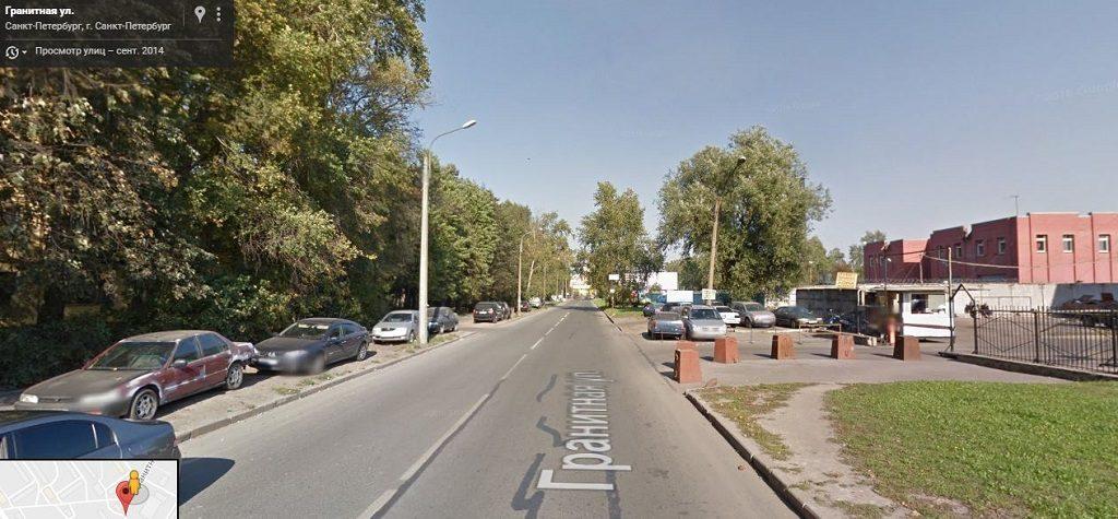Гранитная улица