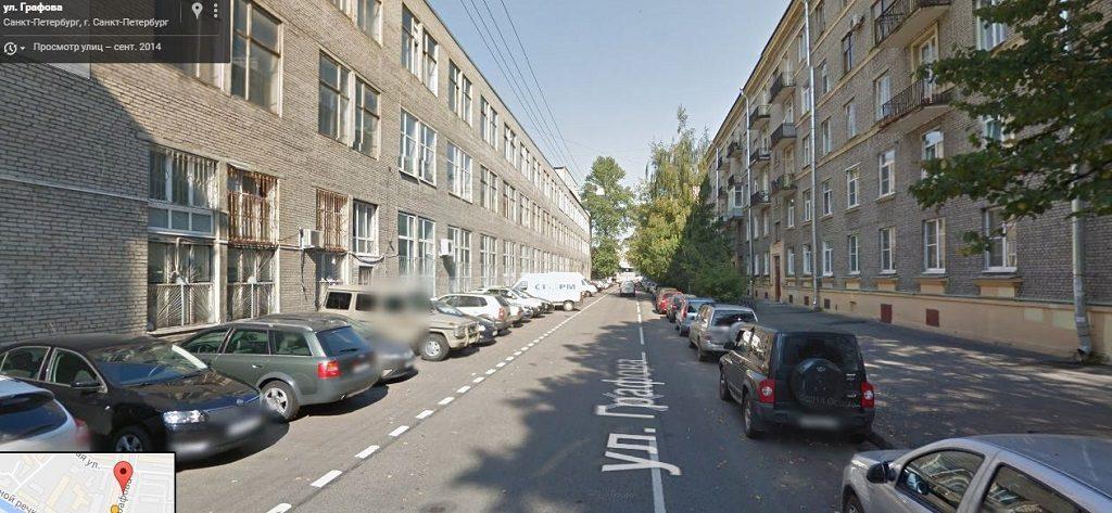 Графова улица
