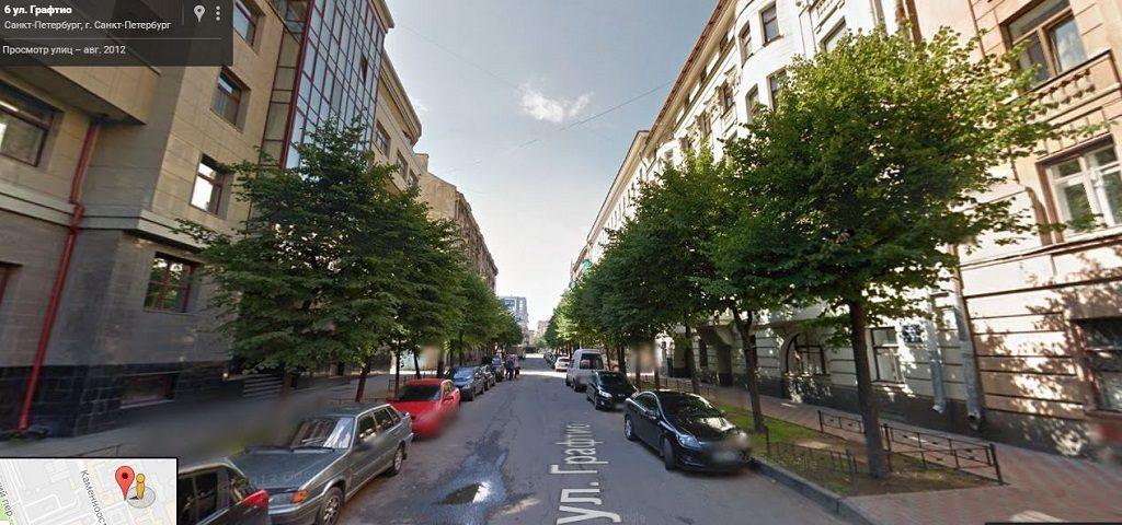 Графтио улица