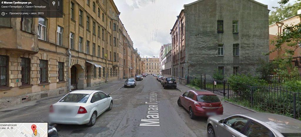 Гребецкая малая улица