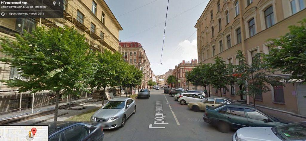 Гродненский переулок