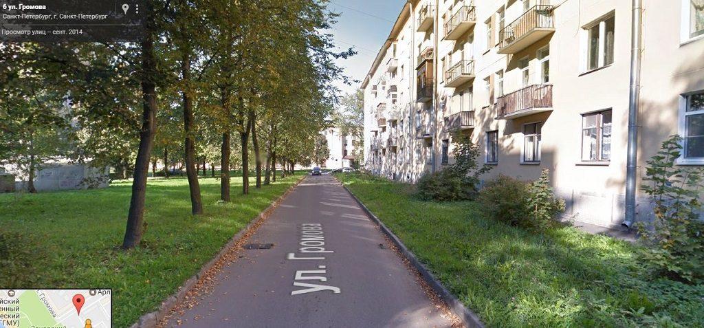 Громова улица