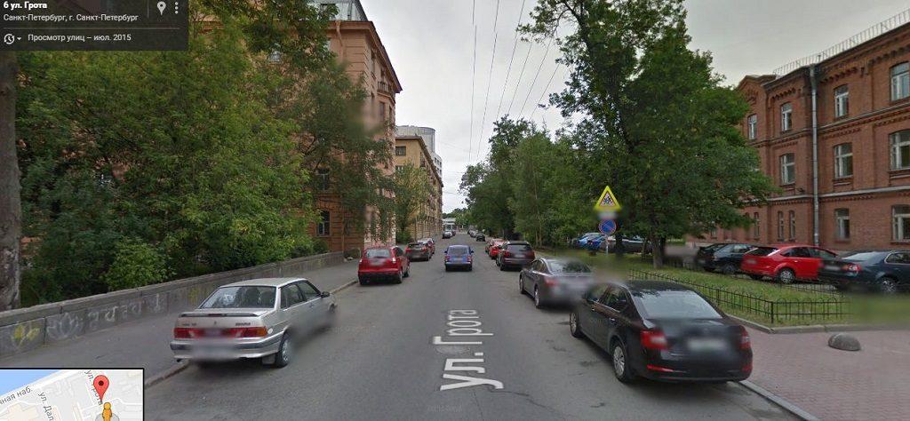 Грота улица